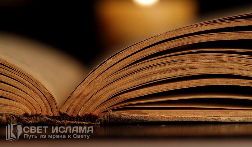 kratkoe-zhizneopisanie-shejxul-islam-ibn-tajmiji