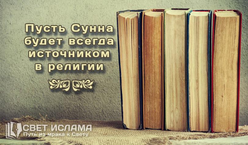 svyashhennyj-tekst-odno-a-tvoe-ponimanie-drugoe