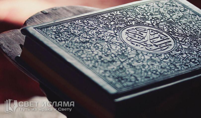 tolkovanie-nekotoryx-ayatov-korana