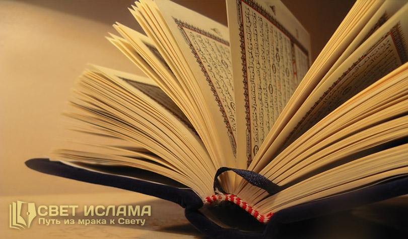tolkovanie-sury-al-isra-ayaty-13-14