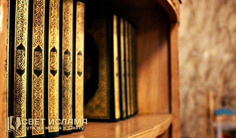 tolkovanie-trex-ayatov-korana