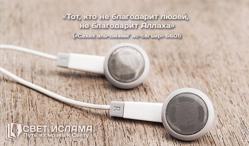 vystupleniya-nashego-uvazhaemogo-brata-yashara-kurbanova