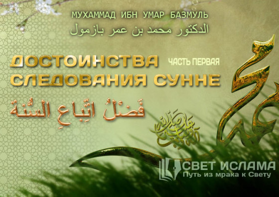 dostoinstva-sledovaniya-sunne-chast-1
