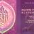 islam-religiya-iskrennosti-chast-2